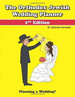 Amazon made in heaven a jewish wedding guide 9780940118119 amazon made in heaven a jewish wedding guide 9780940118119 aryeh kaplan books fandeluxe Images