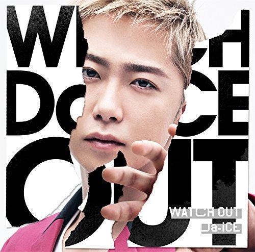Da-iCE / WATCH OUT[限定盤](大野雄大ver.)の商品画像