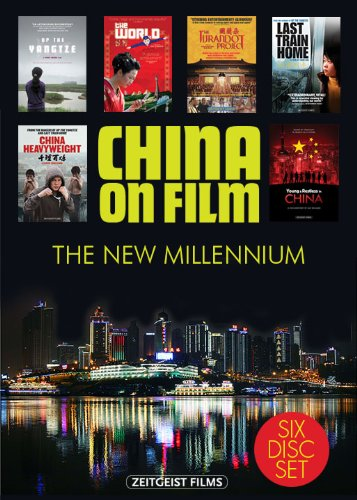(China on Film: The New Millennium (Boxed Set))