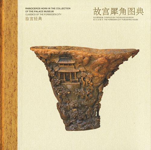 Download Classics of the Forbidden City: Rhinoceros Horn in the Collection of the Forbidden City Text fb2 ebook