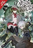 Is It Wrong to Try to Pick Up Girls in a Dungeon?, Vol. 12 (light novel) (Is It Wrong to Pick Up Girls in a Dungeon?)