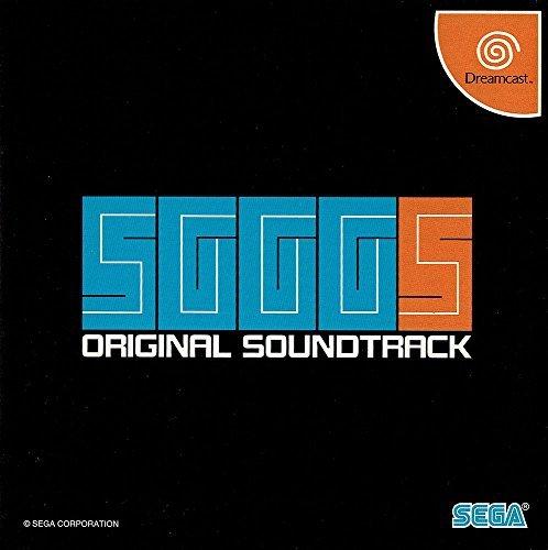 Segagaga 5th Anniversary Original Soundtrack