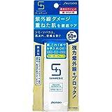 サンメディックUV 薬用サンプロテクトEX 50mL (医薬部外品)