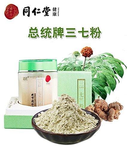 BEI Jing Tong Ren Tang Notoginseng poudre 3,5 Oz(100g) Sanchi poudre/panax Notoginseng poudre/san Qi