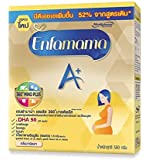 Enfamama Milk Powder for Pregnant and Lactating Mothers 600g.