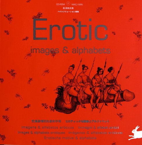 Erotic Images And Alphabets & audio C.D. by Pepin Pr