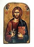 Handmade Wooden Greek Christian Orthodox Mount Athos Icon of Jesus Christ /Mp2_5