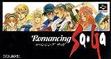 Romancing SaGa - SUPER FAMICOM (Japanese Import Video Game)