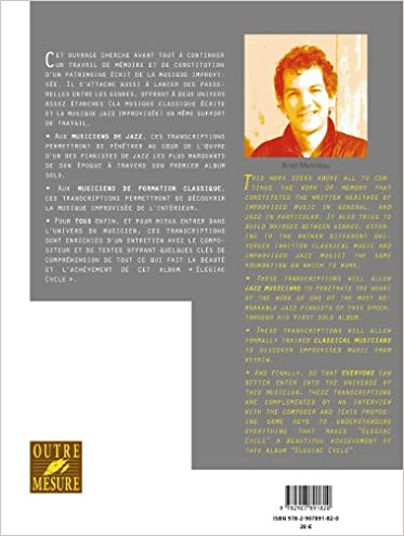 Elegiac Cycle Brad Mehldau Transcription et Analyse P. Andre: Mehldau Brad: 9782907891820: Amazon.com: Books
