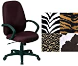 OSP EX2654-237 Work Smart Zebra Fabric Animal Print Ergonomic Executive Office Desk Chairs