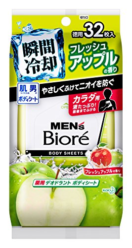 Kao Mens Biore Medicinal Deodorant body sheet fresh apple scent (32 pictures) by Biore Japan