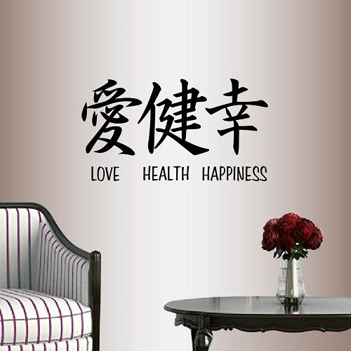 Wall Vinyl Decal Home Decor Art Sticker Japanese Kanji Lettering Love Health Happiness Words Sign Symbol Bedroom Living Room Removable Stylish Mural Unique Design