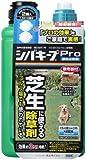 レインボー薬品 シバキープPro顆粒水和剤 散布器付 1.8g