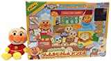 Japan Kids Toys - Welcome not Anpanman! Freshly baked bread factory and pre-Chii Beans S Plus Anpanman set of jam Uncle *AF27*