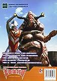 Ultraman Gaia 4 (Chinese Edition)