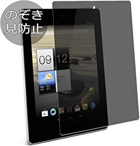 """Synvy Privacy Screen Protector Film for Acer Iconia Tab A1-810 7.9"""" 0.14mm Anti Spy Protective Protectors [Not Tempered Glass]"""