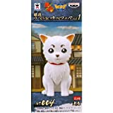 Gintama World Collectible figure vol.1 [GT004. Sadaharu] (single)