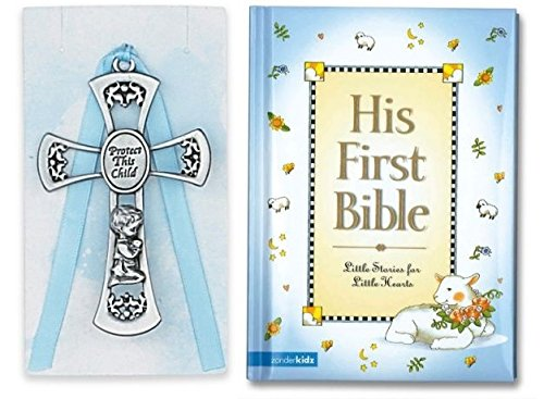 Protect This Child Pewter Crib Cross and His First Bible Keepsake Set