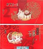 2019 Year of the Pig 猪年新春贺卡 Chinese Lunar New Year Greeting Cards with Envelopes Pack #8Y w/3 cards in different designs
