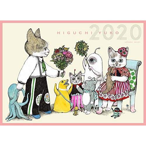 MOE 2020年2月号 付録