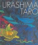 img - for Urashima Taro book / textbook / text book