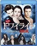 ほぼトワイライト [Blu-ray]