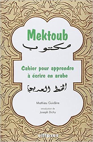 SERIE MAKTOUB GRATUIT TUNISIENNE TÉLÉCHARGER