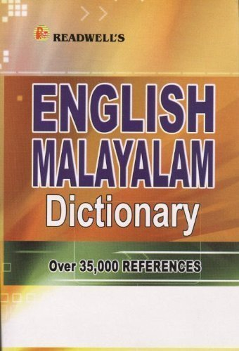 English - Malayalam Dictionary (Readwell's) - Malayalam Dictionary