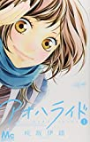 Ao Haru Ride / Aoharaido Vol.1 [Japanese Edition]