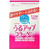 Lotte Collagen Powder Refill Pack (32 days supply)