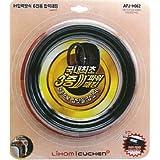 CUCHEN Rubber Packing (2pc) WHA-LX0601/BT0601 by Cuchen