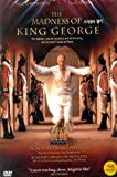 Madness of King George [THE MADNESS OF KING GEORGE [12, 12 wol Keno film discounts] (Korean edition) (2012)