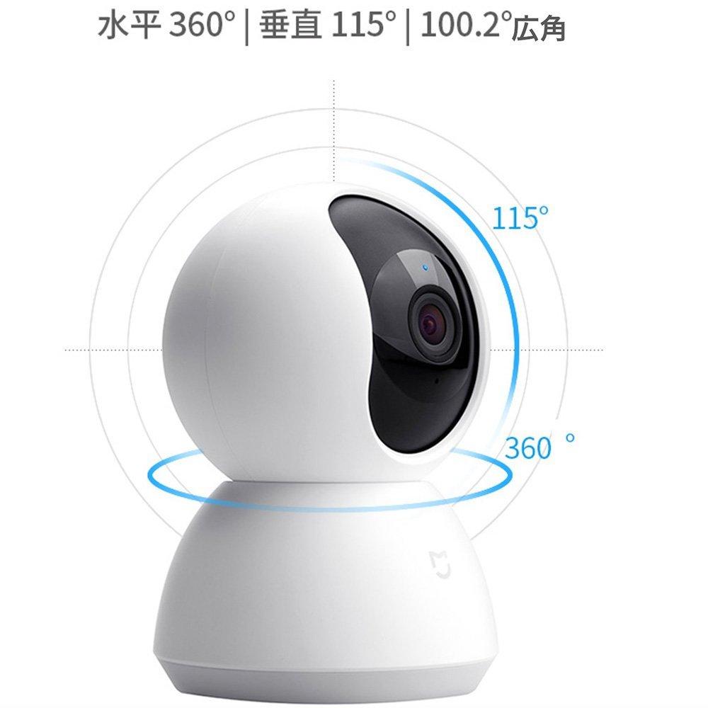 Xiaomi Camera IP de Vigilancia 720P MiJia Giratoria 360°: Amazon.es: Electrónica