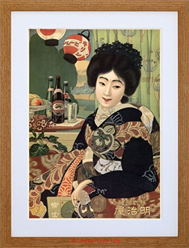 (The Art Stop AD Kirin Beer Alcohol Japan Geisha Framed Print F97X3084)