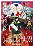 Witch Craft Works A3 Clear Poster A