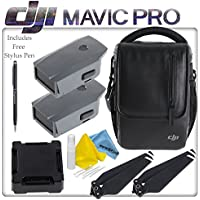 DJI Mavic Pro Accessory Kit: Includes DJI Shoulder Bag, 2 Mavic Intelligent Flight Batteries, Charging Hub and eDigitalUSA Microfiber Cleaning Cloth