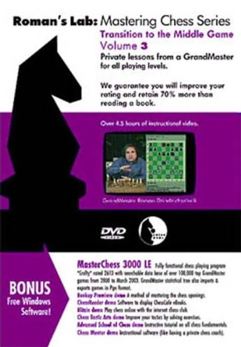 Roman's Chess Labs: Vol. 3, Transition to the Middle Game DVD