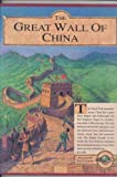 img - for The Great Wall of China (Pop-up) book / textbook / text book
