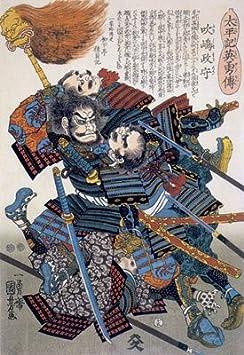 Sakai Masanao Samurai 15x22 Hand Numbered Japanese Print Asian Art Japan Warrior