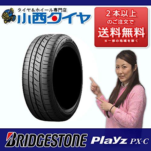 サマータイヤ 14インチ 165/70R14 81S ブリヂストン プレイズ PX-C 新品1本 国産車 輸入車 B07CS1KG65