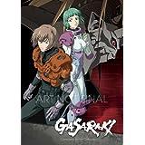 Gasaraki: Complete Series Collection