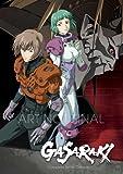 Gasaraki Complete Series DVD Collection