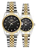 Swiss Brand Two Tone Watch Men Women Gold Silver Stainless Steel Waterproof Couple Watches Gift of 2 (Black)