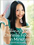 """Ching's Chinese Food in Minutes"" av Ching-He Huang"