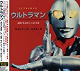 Ultraman: 40 Years Later by Ultraman: 40 Years Later (2014-08-02)