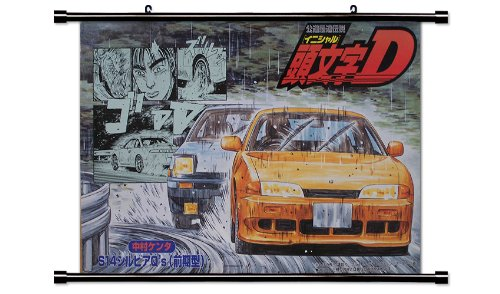 Initial D Anime Fabric Wall Scroll Poster (32 x 20) Inches.[WP]-Init-4 (L) (Wall Initial D Scroll)