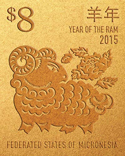 Lunar New Year Stamps - Year of