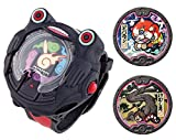 Youkai Watch DX Black Yokai Watch 2017model