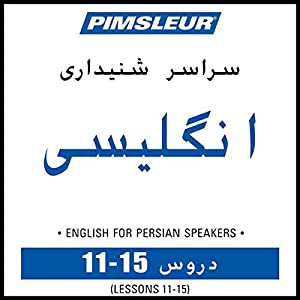 ESL Persian Phase 1, Unit 11-15 Audiobook