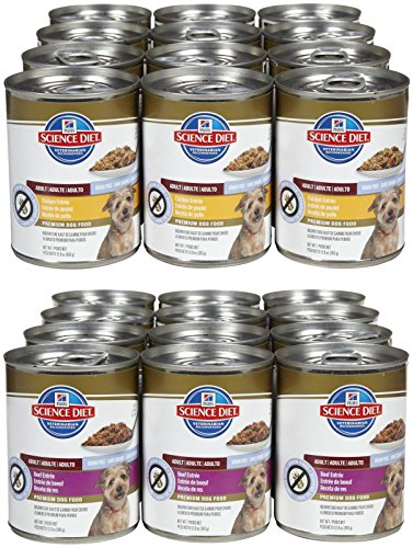 Hill's Science Diet Grain Free Chicken & Beef Wet Food Bundle